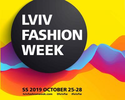 Lviv Fashion Week: что нас ждет во второй модной столице Украины-430x480