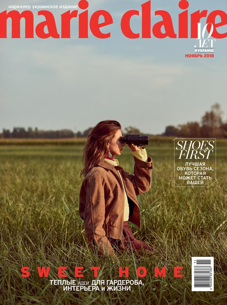 Новый номер Marie Claire уже в продаже!-Фото 2