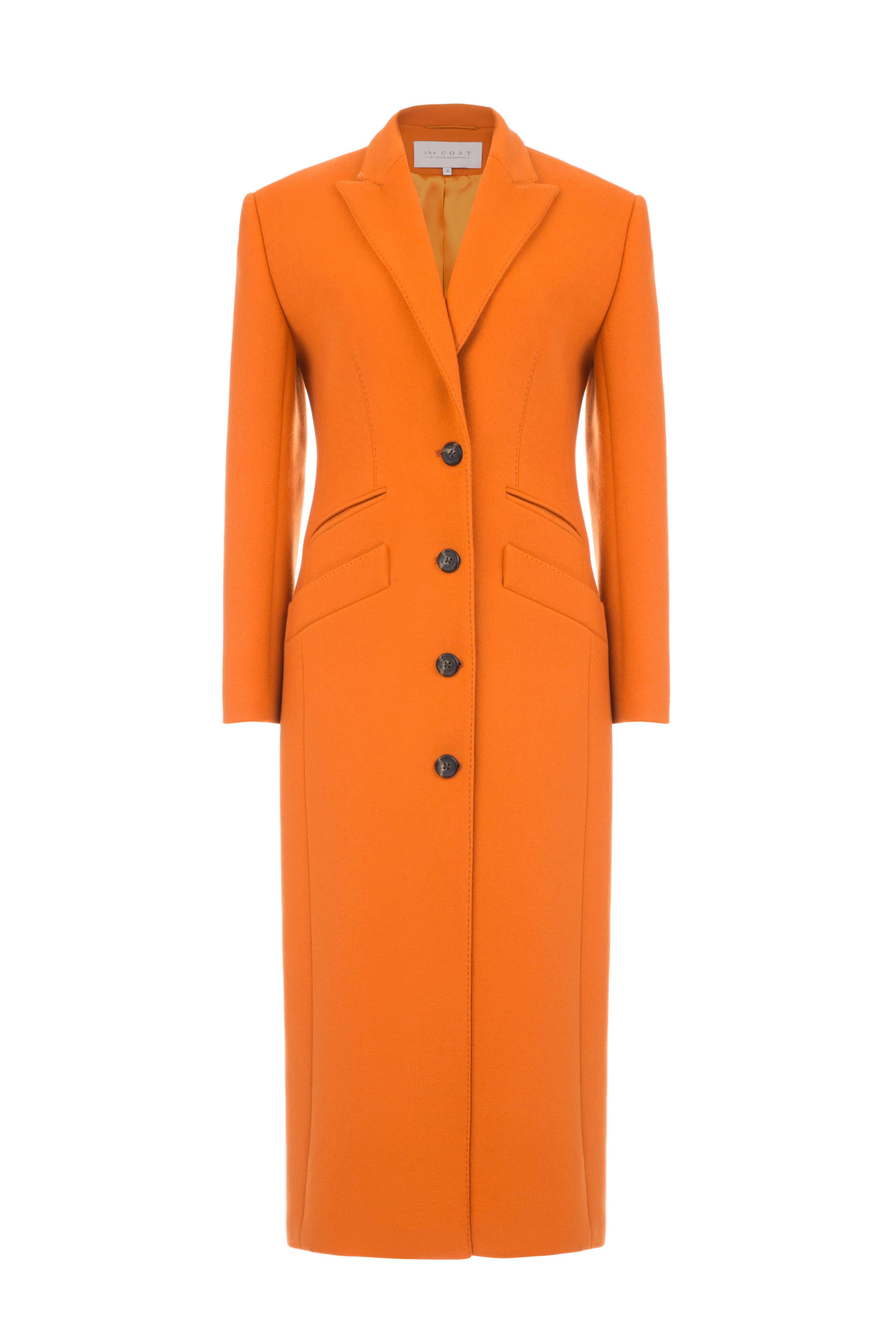 Радужная осень: 7 пальто на каждый день-Фото 3
