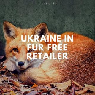 Без меха: Украинские дизайнеры вошли в мировую базу Fur Free Retailer