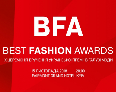 Номинанты BEST FASHION AWARDS 2018-430x480