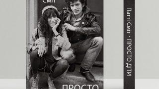 10 достойных книг, написанных знаменитостями-320x180