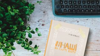 10 книг, которые мы будем читать в ноябре-320x180