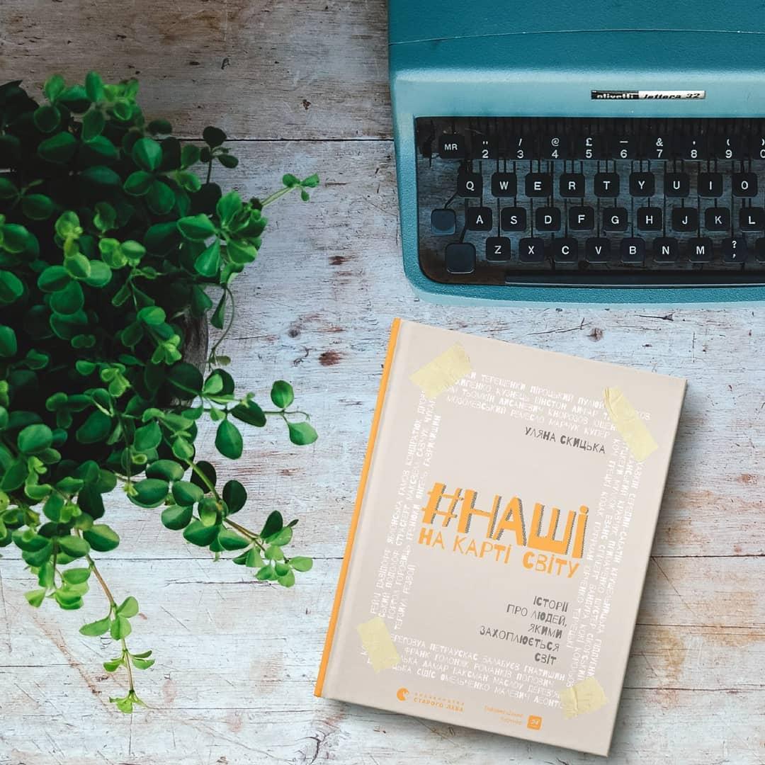 10 книг, которые мы будем читать в ноябре-Фото 4