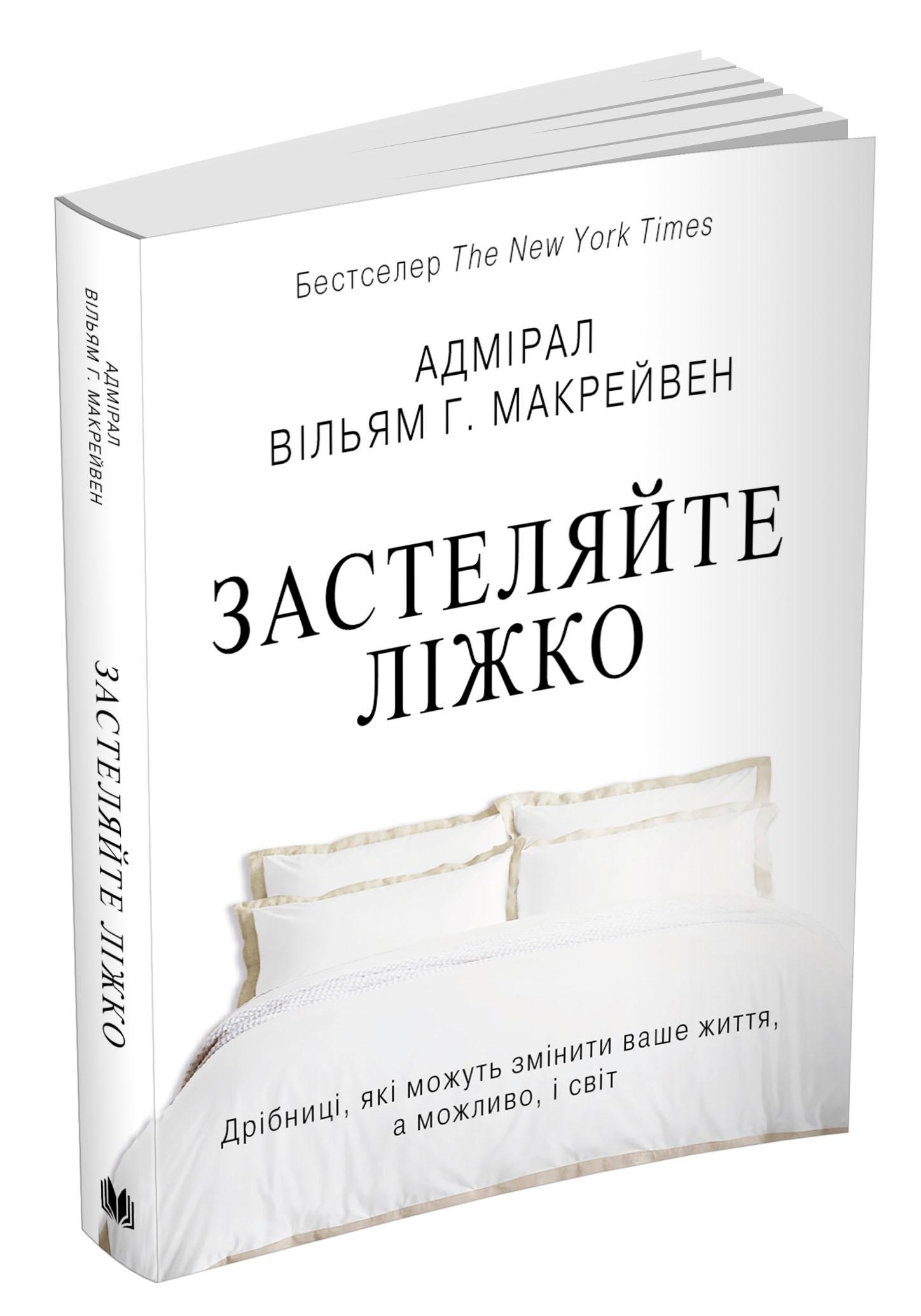 10 книг, которые мы будем читать в ноябре-Фото 10