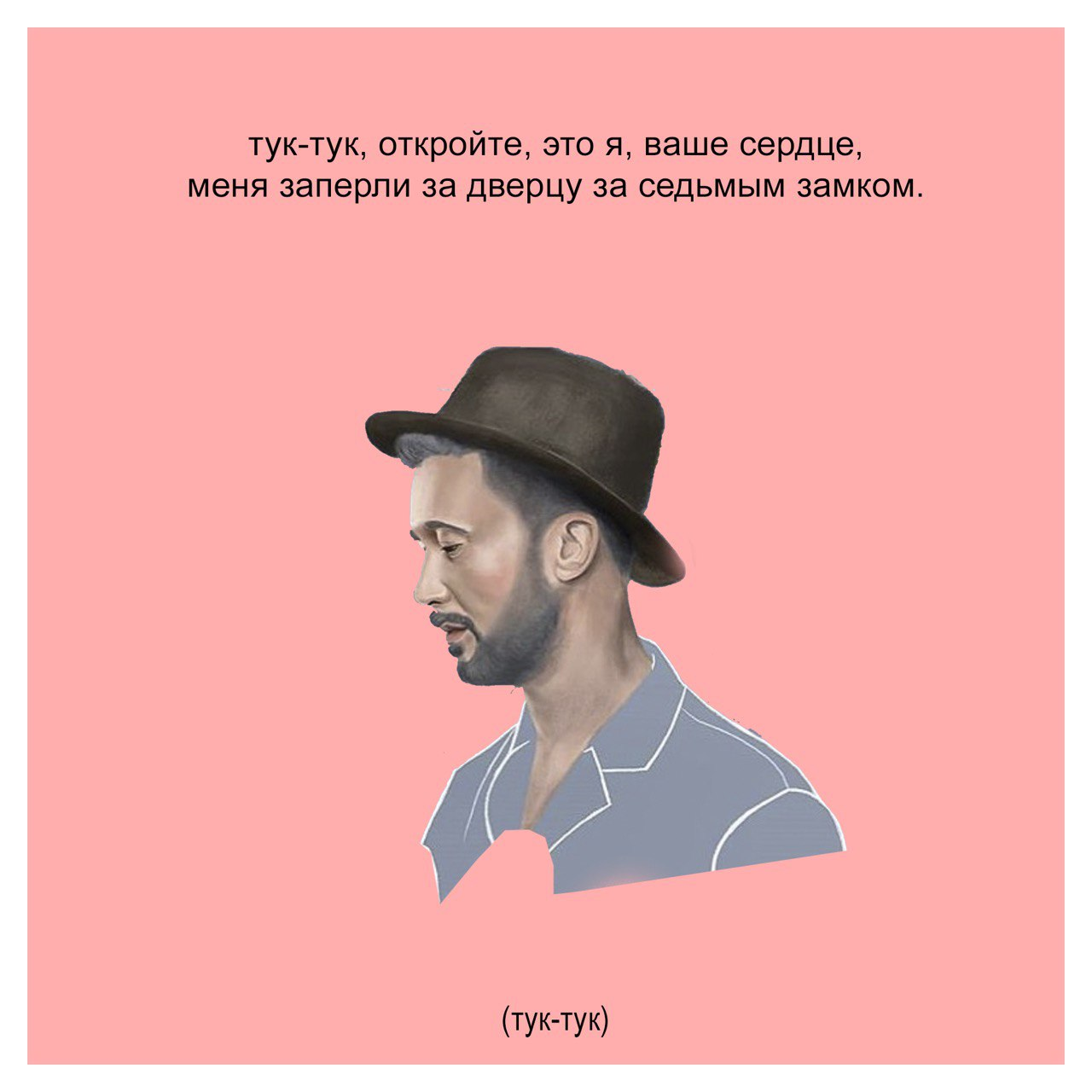 Сергею Бабкину 40 лет: вспоминаем самые душевные треки артиста-Фото 5