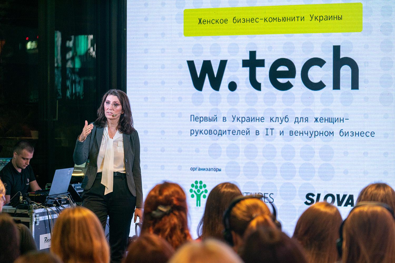 Виктория Тигипко: С женщинами в менеджменте tech-компании зарабатывают в среднем на 34% больше-Фото 1