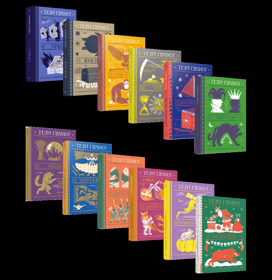 7 книг, которые станут отличным подарком на новогодние праздники-Фото 4