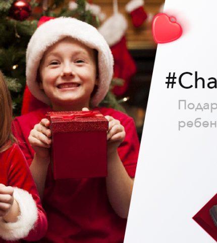 #CharityShoes: Туфли способны творить чудеса!-430x480
