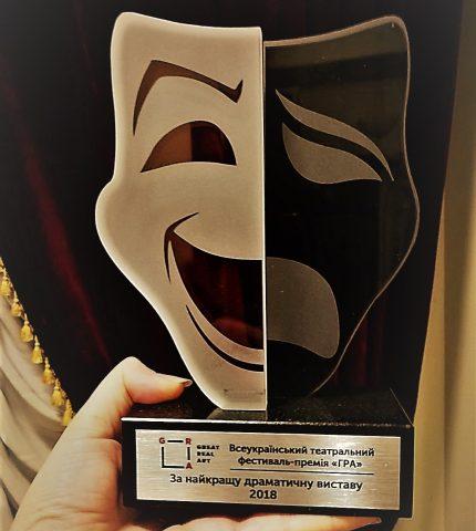 Победители театрального фестиваля-премии «GRA»-430x480