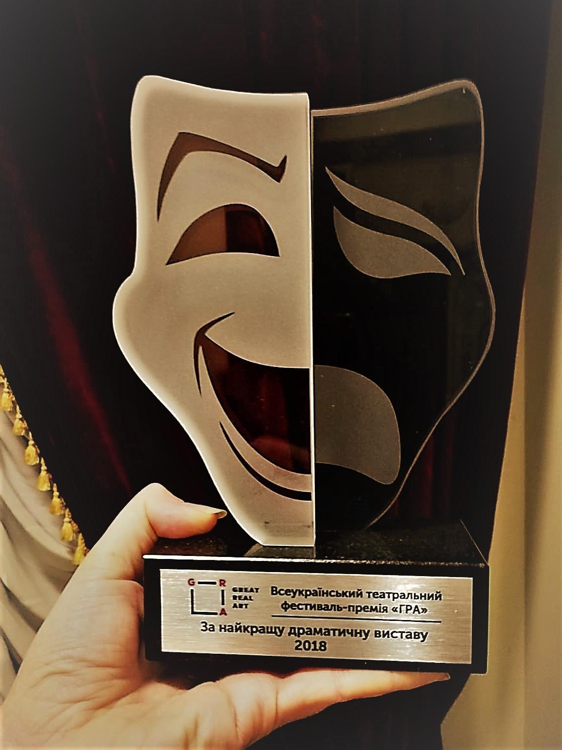 Победители театрального фестиваля-премии «GRA»-Фото 1