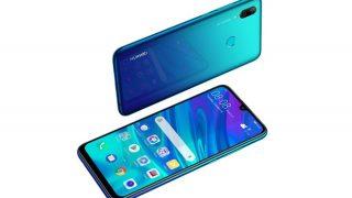 В Украине представили новый смартфон Huawei P smart 2019-320x180