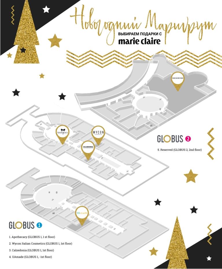 В поисках подарков: маршрут для новогоднего шопинга в Киеве-Фото 1