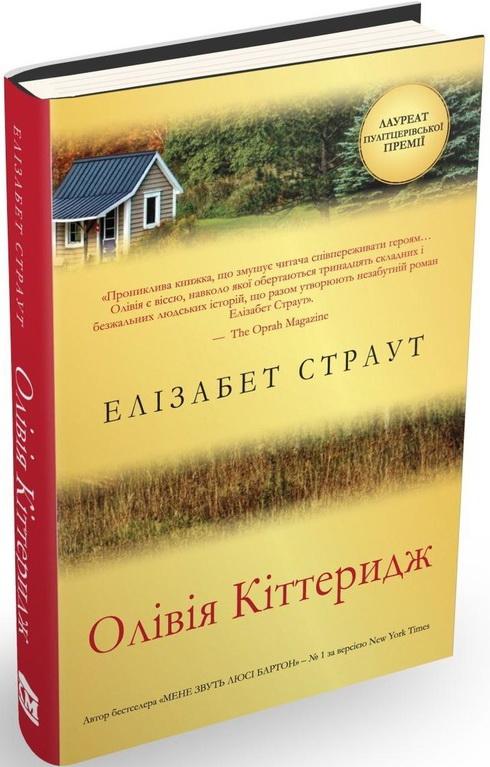 10 небанальных книг для чтения зимой-Фото 10