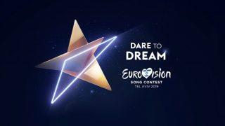 Евровидение 2019: Украина выбрала своего представителя-320x180