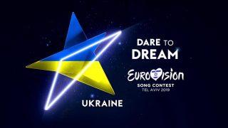 Украина отказалась от участия в «Евровидении 2019»-320x180