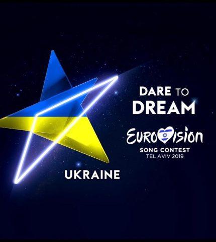 Украина отказалась от участия в «Евровидении 2019»-430x480