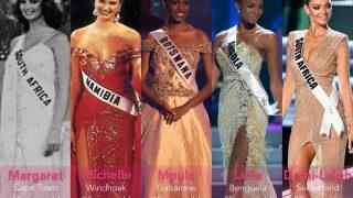 Узнайте, кто стал Мисс Вселенная в год вашего рождения-320x180