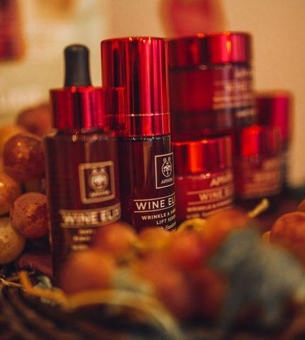 Новая ативозрастная линия Wine Elixir APIVITA +отзыв