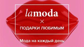 Презент от чистого сердца: Что подарить на День святого Валентина-320x180