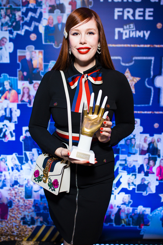 Как это было: Церемония награждения «Золотая перчатка»-Фото 3