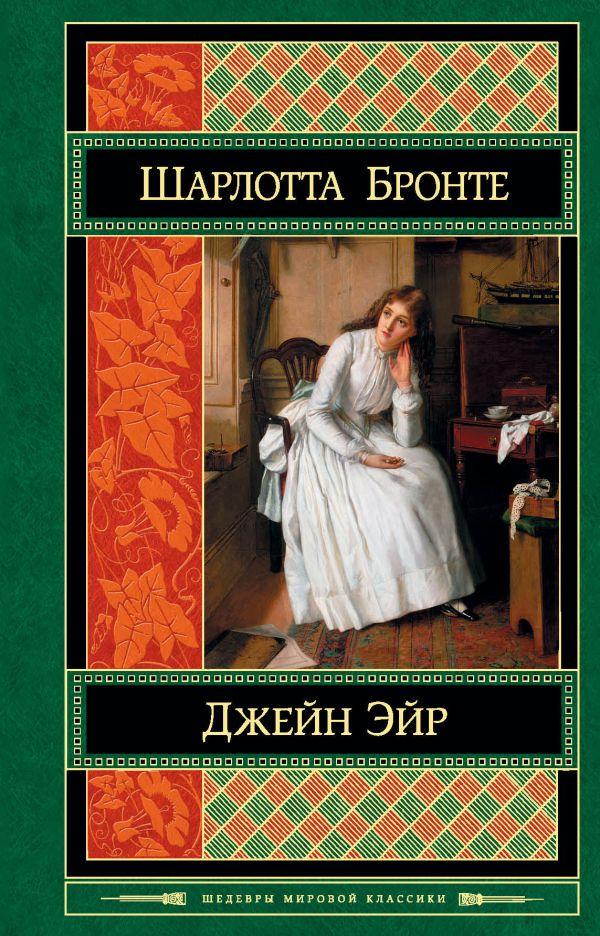 14 классических и современных книг о любви-Фото 5
