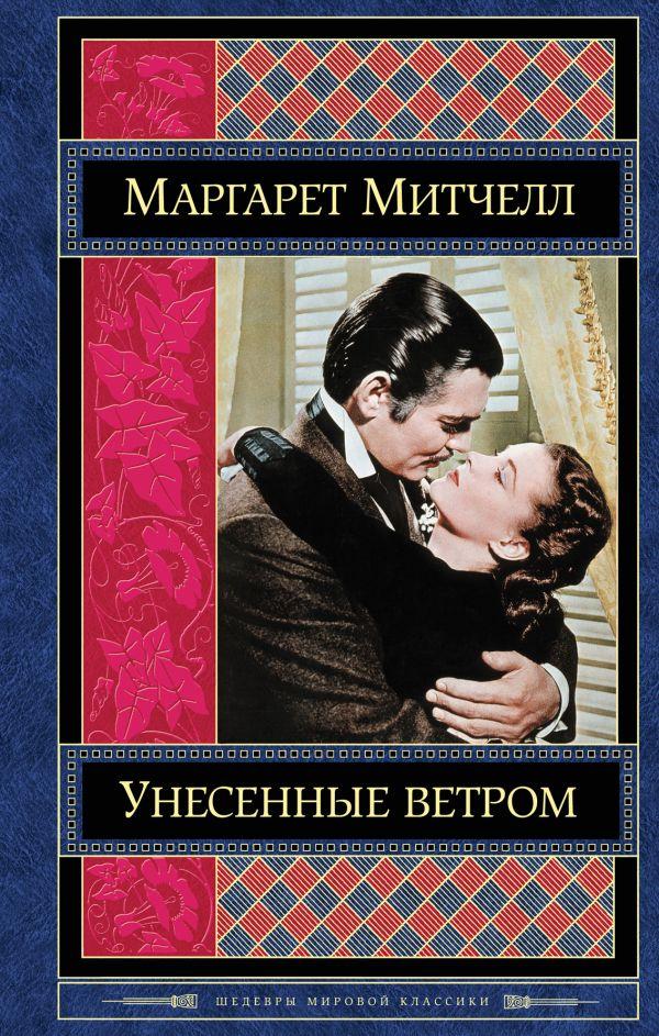 14 классических и современных книг о любви-Фото 4