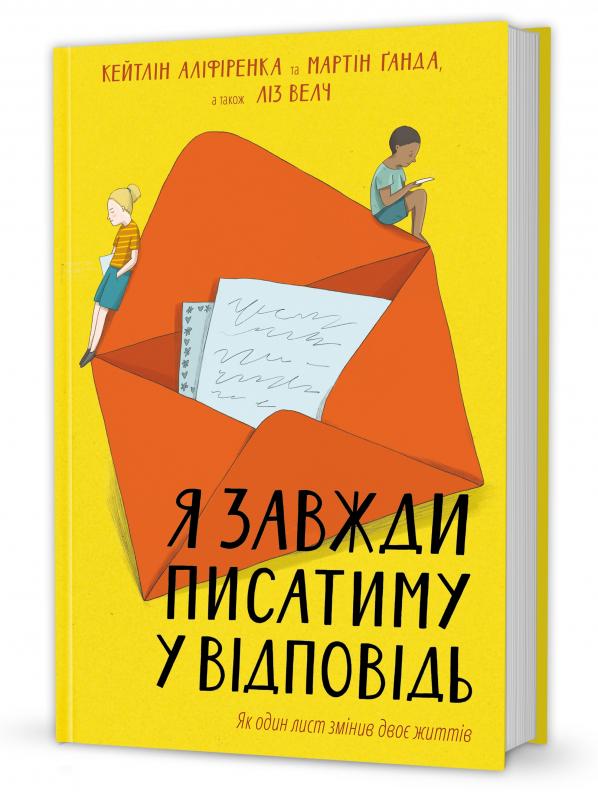 14 классических и современных книг о любви-Фото 15