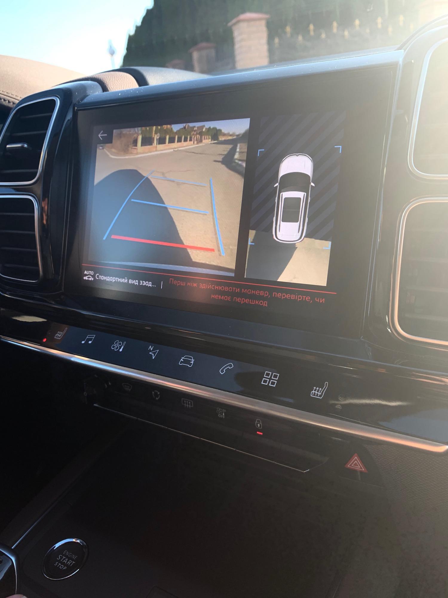 Познакомиться с новым автомобилем Citroen C5 Aircross-Фото 3