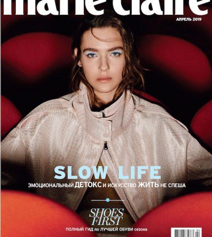 Апрельский номер журнала Marie Claire уже в продаже!-430x480