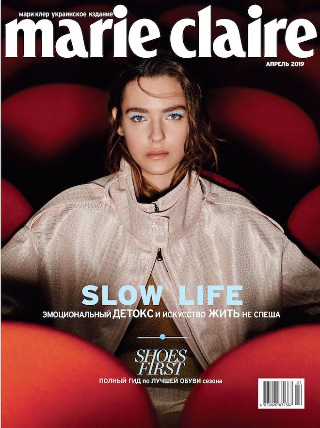 Апрельский номер журнала Marie Claire уже в продаже!-Фото 1
