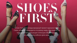 Shoes First-320x180