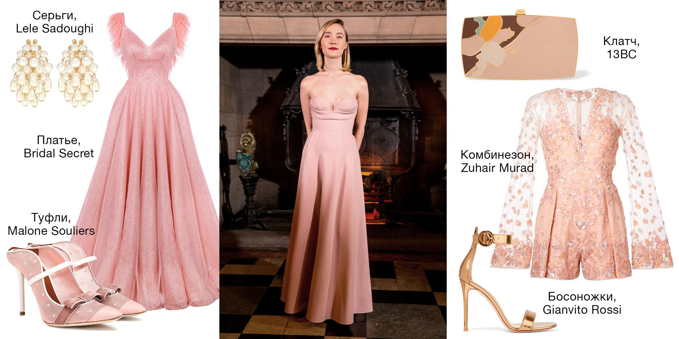 Как у звезд: выбираем идеальное платье на выпускной-Фото 2