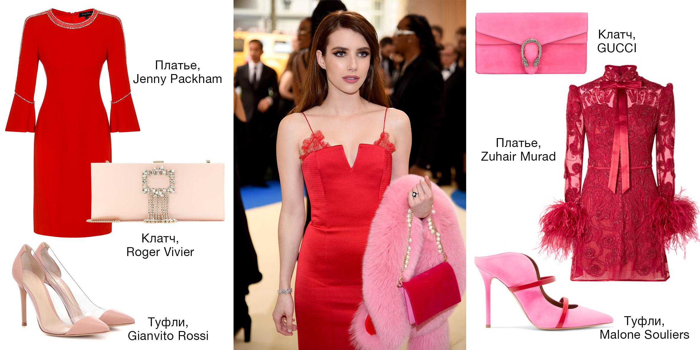 Как у звезд: выбираем идеальное платье на выпускной-Фото 5
