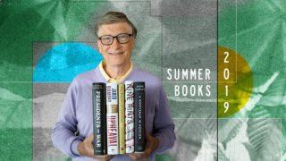 5 книг на лето по рекомендации Билла Гейтса-320x180