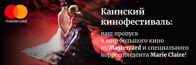 Фильмы Каннского кинофестиваля: «Тайная жизнь» Терренса Малика-Фото 1