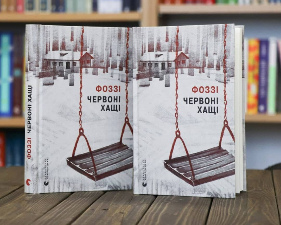Книги украинских авторов, которые стоит купить на Книжном Арсенале-Фото 1