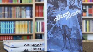 Книги украинских авторов, которые стоит купить на Книжном Арсенале-320x180