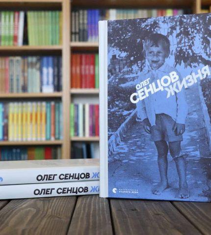 Книги украинских авторов, которые стоит купить на Книжном Арсенале-430x480