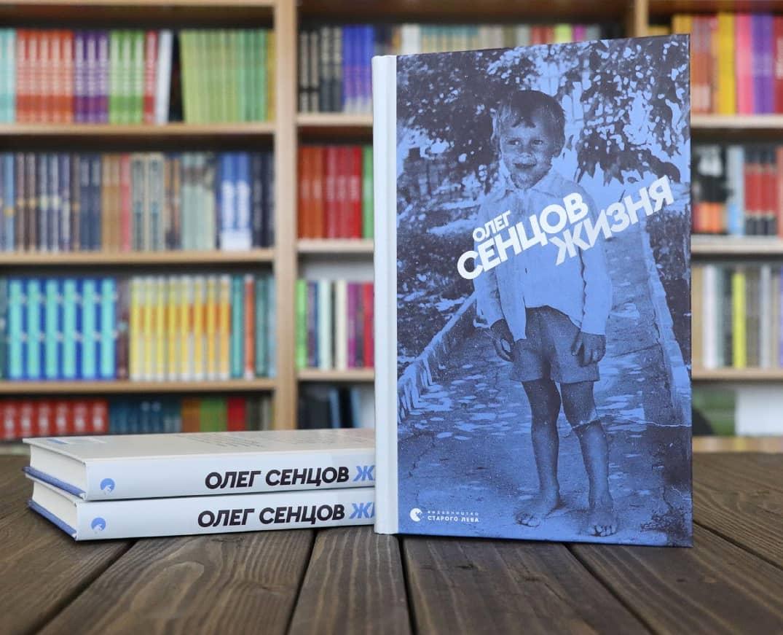 Книги украинских авторов, которые стоит купить на Книжном Арсенале-Фото 5