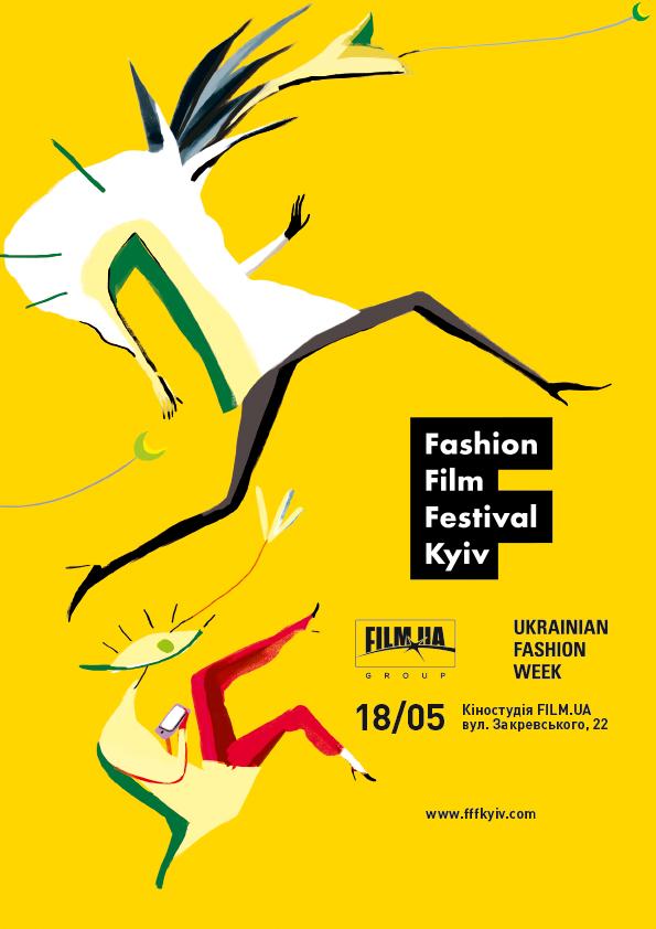 Стали известны финалисты Fashion Film Festival Kyiv-2019-Фото 1