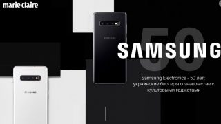 Samsung Electronics — 50 лет!-320x180
