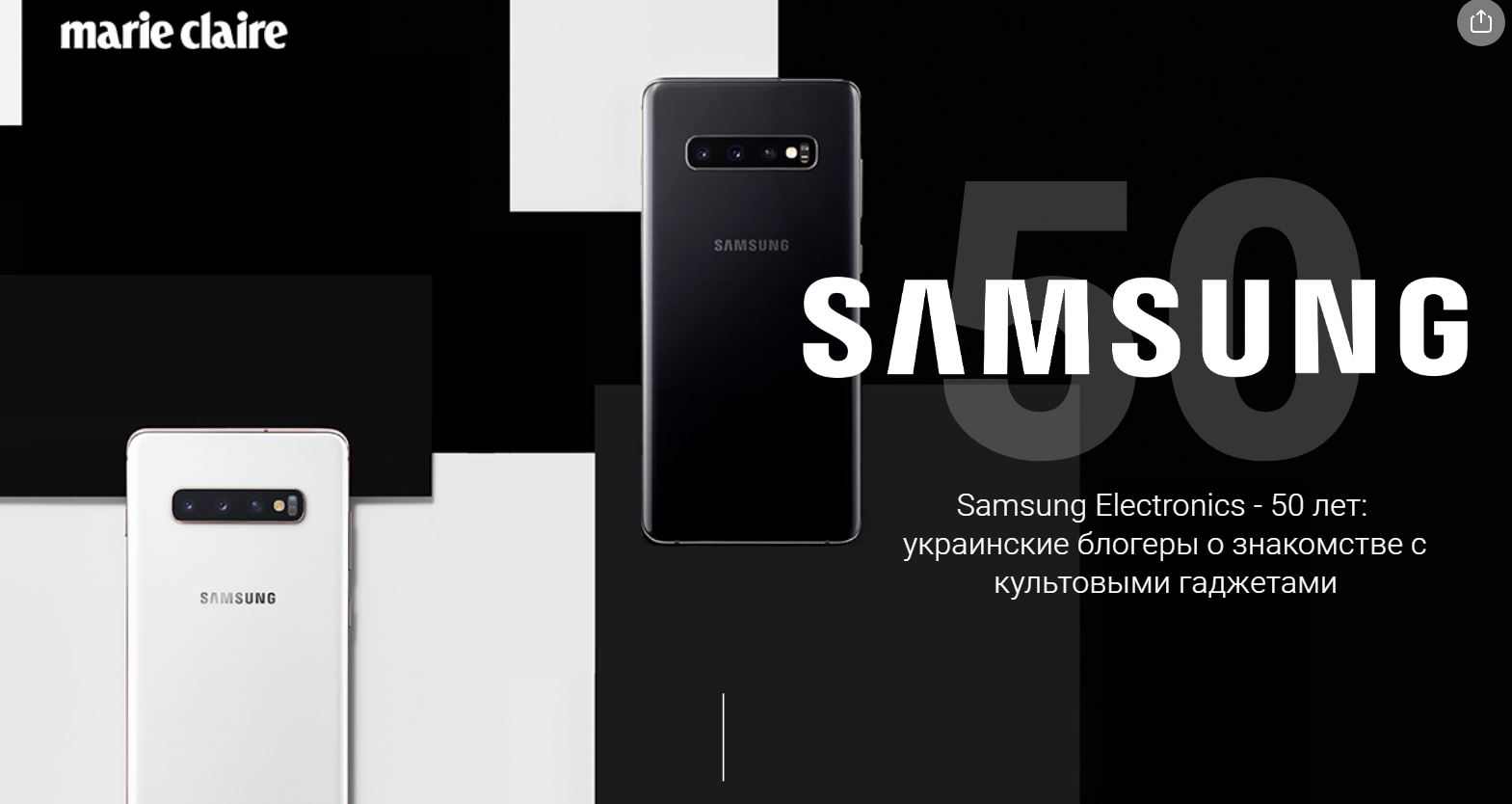 Samsung Electronics — 50 лет!