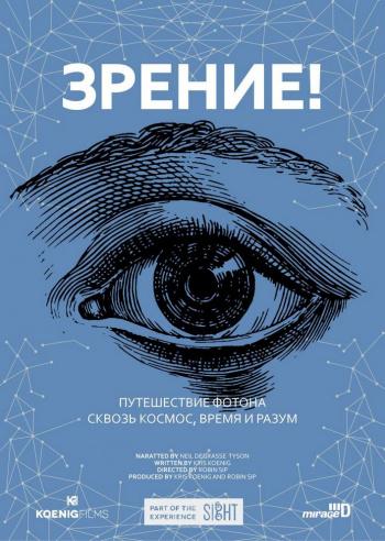 Куда пойти в июле в Киеве: концерты, выставки, спектакли и фильмы-Фото 1