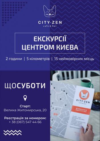 Куда пойти в июле в Киеве: концерты, выставки, спектакли и фильмы-Фото 2