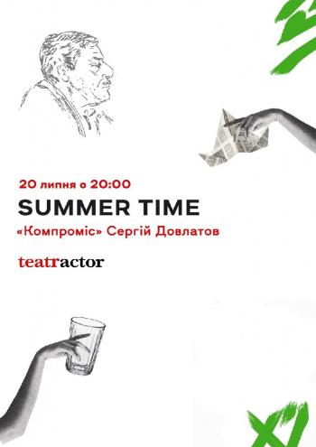 Куда пойти в июле в Киеве: концерты, выставки, спектакли и фильмы-Фото 5