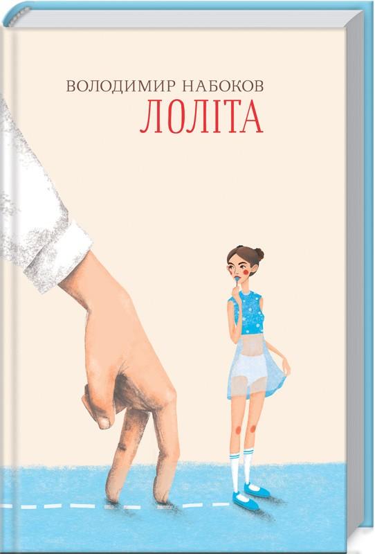 На книжную полку: 50 оттенков эротической литературы-Фото 2