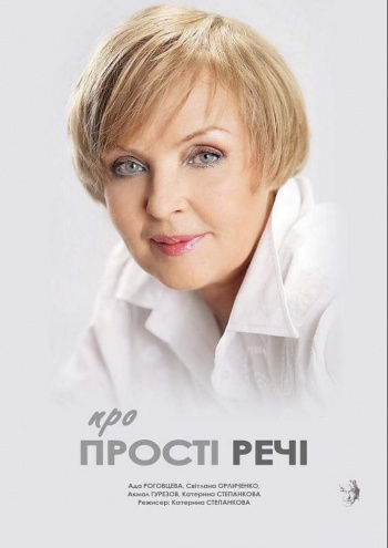 Куда пойти в июле в Киеве: концерты, выставки, спектакли и фильмы-Фото 7
