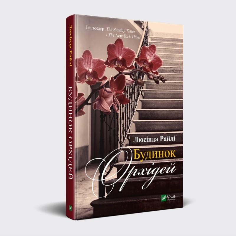 На книжную полку: 50 оттенков эротической литературы-Фото 3