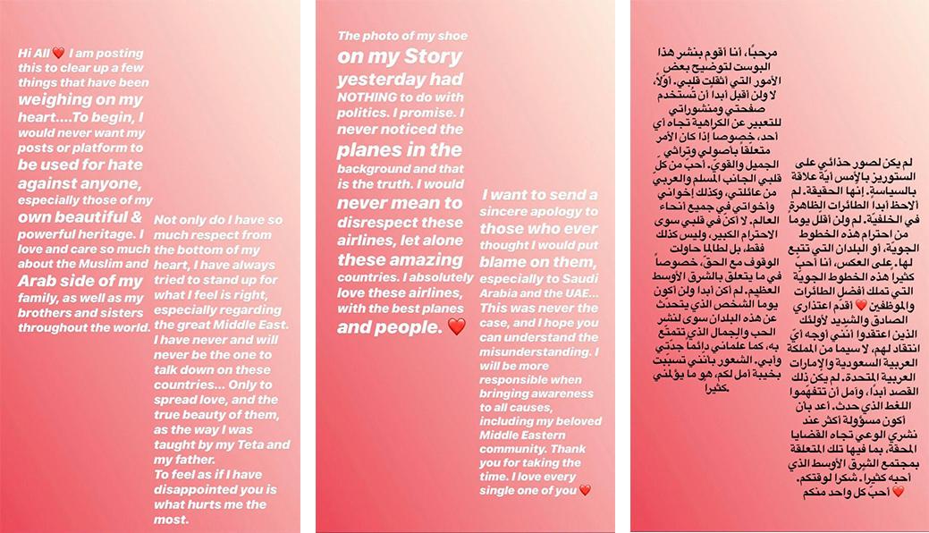 Белла Хадид публично извинилась за свой расистский пост в Instagram-Фото 2